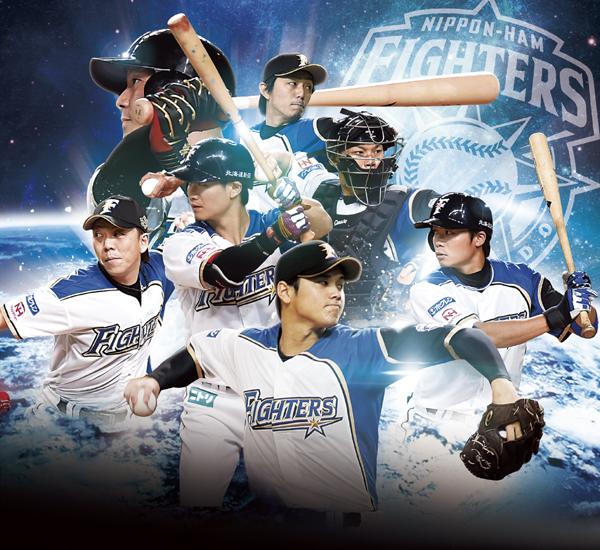 《先着20名限定》富山市民球場でプロ野球 パ・リーグ公式戦観戦!【日本ハムvs楽天】