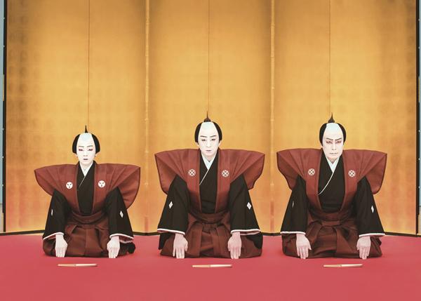 【JRで行く/一等席】南座発祥四百年南座新開場記念 吉例顔見世興行 東西合同大歌舞伎