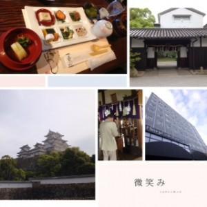 image1_29.JPG