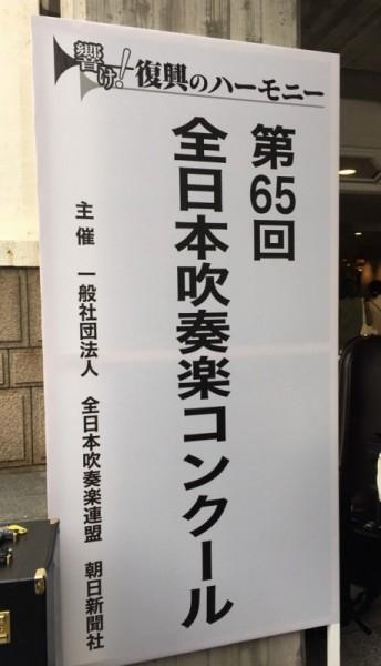 suisougaku2